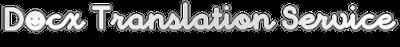 Seit 1995 Beglaubigte Zeugnis- u. Urkundenübersetzung Englisch Deutsch Logo